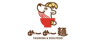 めーめー麺