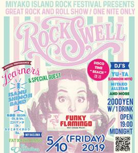 RockSwell
